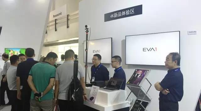 2017 BIRTV 松下AU-EVA1隆重揭幕