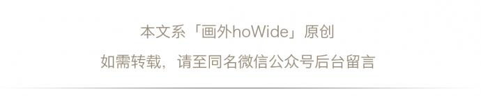 """引进片分线发行该怎么做?全国艺联试水奥斯卡最""""丧""""电影丨画外hoWide"""