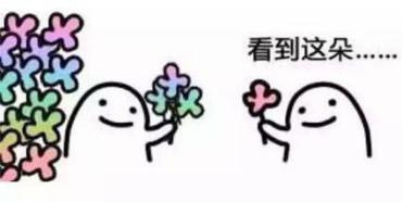 广州七夕活动策划加强版又双叒叕来袭