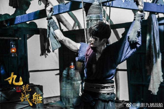 樊少皇、王德顺主演魔幻大片《九號战船》热拍中,最新剧照曝光