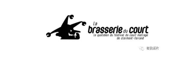 最大短片节:第40届法国克莱蒙费朗国际短片节报名中!