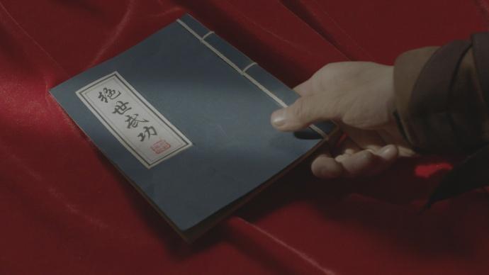 《超次元偶像》武侠风贴片 调色手记
