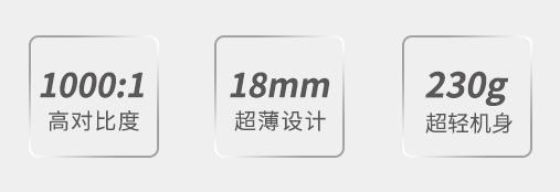 富威德监视器 F550适用于摇臂手持稳定器5.5寸4K 摄影监视器带HDMI输入/输出 5.5寸IPS屏 1920x1080