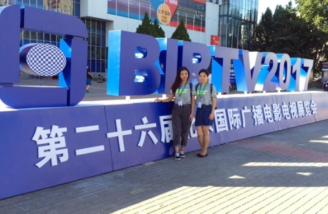 BIRTV 2017—电影与航拍