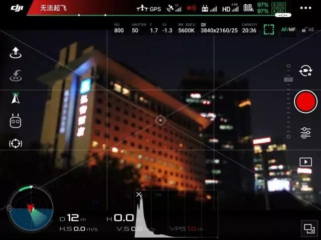 如何用悟 Inspire 2 在夜晚实现精准对焦
