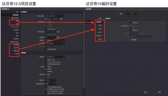 "DaVinci Resolve14正式版上线,小心数据""丢失""看完文章再升级"
