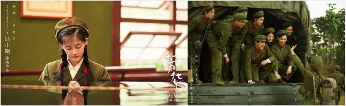 《芳华》发布终极预告:青春与战火纷飞