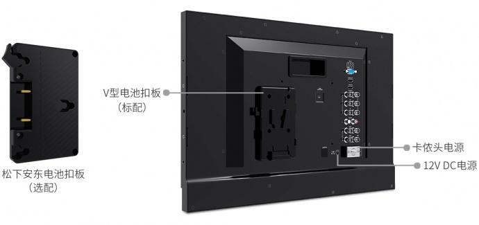 视瑞特P215-9DSW 21.5寸IPS屏全高清1920*1080 双路3G-SDI输入输出 带波形图矢量图直方图专业级摄影摄像导演监视器
