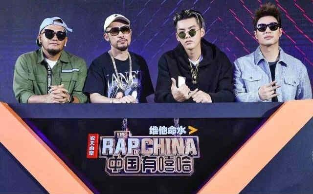 【综艺节目的套路】解密《中国有嘻哈》的套路十宗罪-后期叙事