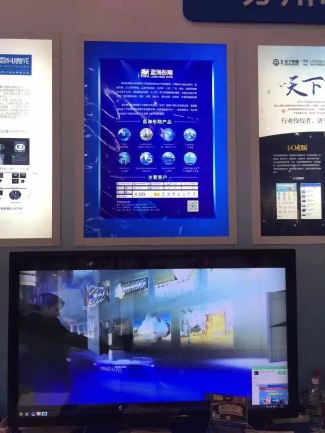 蓝海创意云亮相软博会,互联网+文化成热点