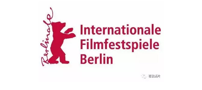 国际A类:第68届柏林国际电影节报名中!