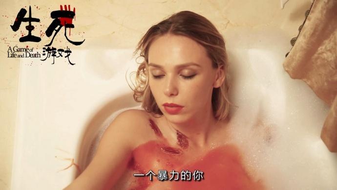 电影《生死游戏》人物版海报发布,影片明日爱奇艺独播上线