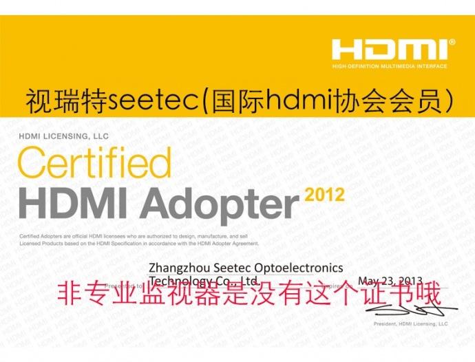 单反系列:视瑞特ST-699 高清hdmi单反相机监视器7寸5d2 3 d810 6D摄影摄像显示屏