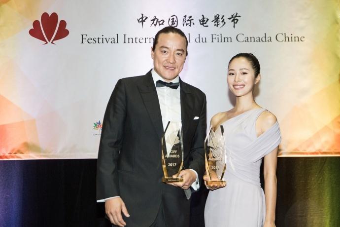 """电影《七十七天》受邀参加中加国际电影节竞赛单元,收获""""最佳影片与女主""""两项大奖"""