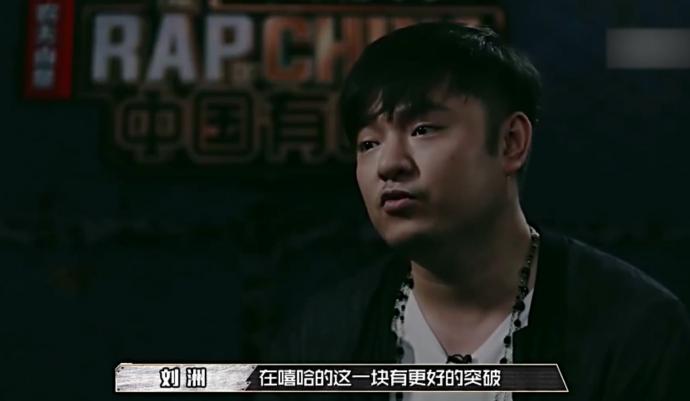 中国有嘻哈有串用采访话语,塑造导师完美形象?