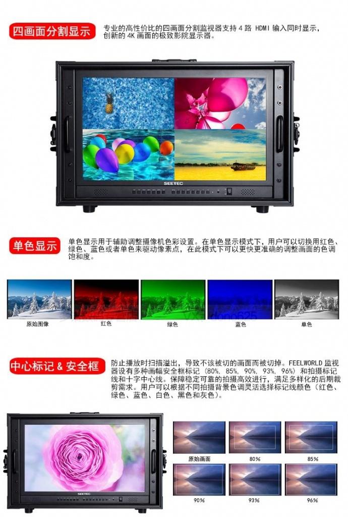 视瑞特4K280-9HSD-SCH-CO 28寸4K分辨率3840x2160 4画面分割显示 广播级箱载式导演监视器内置SDI ⇋ HDMI 信号互转 广泛应用于各级电视台的新闻制作、播出机房和电视转播车等领域