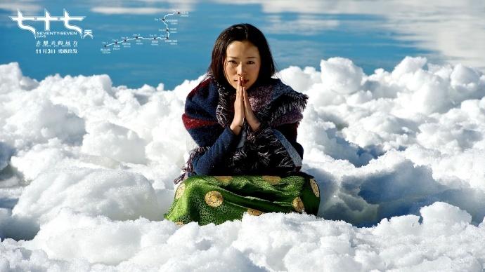 赵汉唐新作《七十七天》曝剧情版预告,取材真人事迹为梦想出发