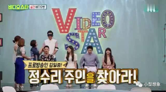 小型日报 |《Video Star》