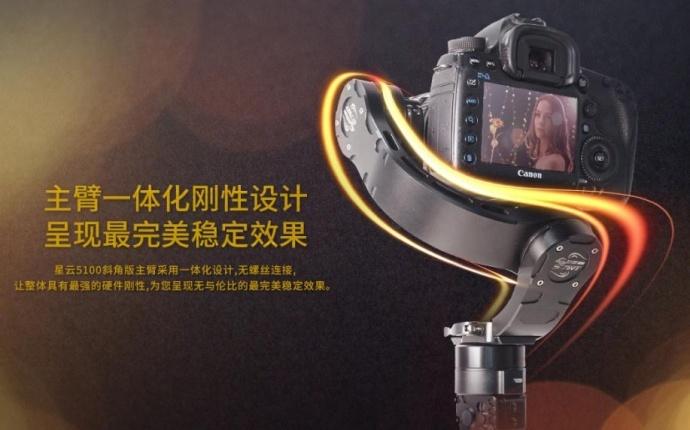 首款不遮挡屏幕的稳定器——星云5100斜角版海外测评