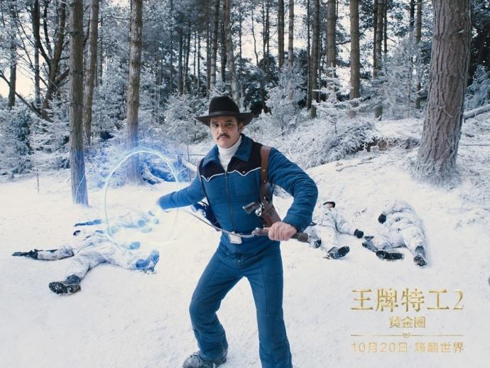 万万没想到《王牌特工》导演也是星爷粉  专访 导演马修·沃恩&主演马强
