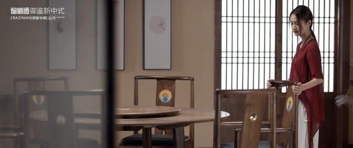 铜师傅御鉴系列新中式家具——贰仁传媒 中国风家具宣传片 新闻中心 2
