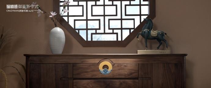 铜师傅御鉴系列新中式家具——贰仁传媒 中国风家具宣传片 新闻中心 4