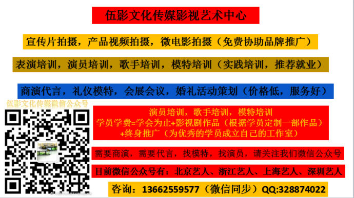 深圳企业宣传片拍摄制作
