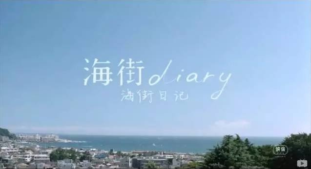 跟着日本电影,看最原汁原味的日系构图
