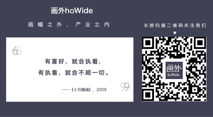 从视效总监到视觉导演:中国电影视效从业者的自发突围   画外hoWide