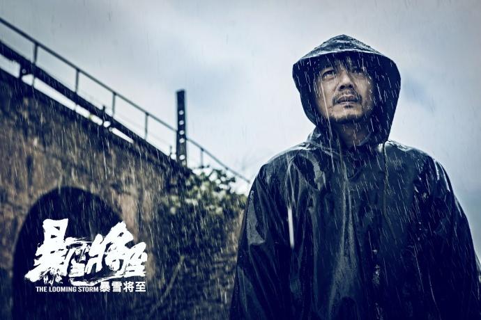 东京国际电影节闭幕,警察专业户段奕宏拿下最佳男主