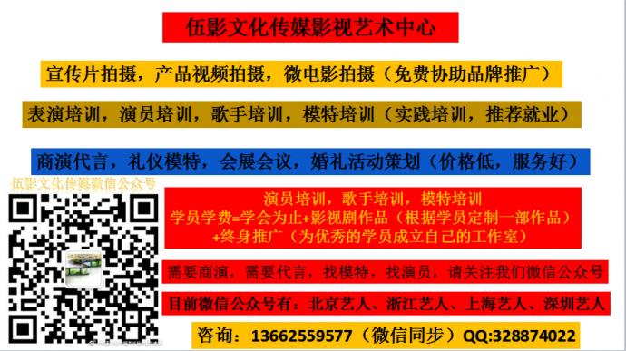 深圳影视投资品牌服务招商中心
