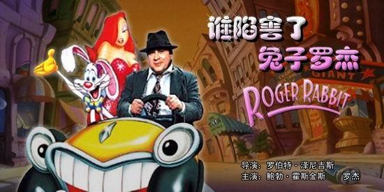 编导艺考生必看影片《谁陷害了兔子罗杰》!瑰丽奇幻的色彩吸引人!