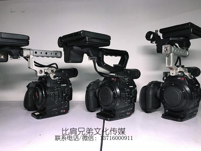 比肩兄弟-二手低价转让佳能C300摄像机