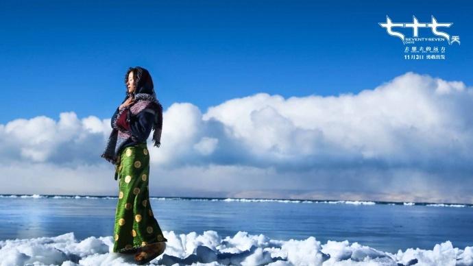 极地探险电影《七十七天》口碑爆棚,上映5天上座率稳居第一