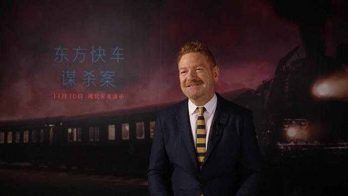 """""""东方快车""""驶入中国,看肯尼思·布拉纳如何让这次谋杀与众不同"""