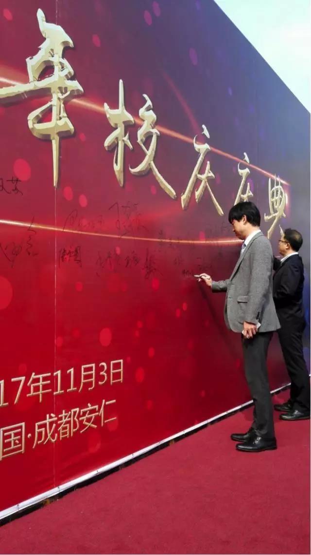 """助力""""产学研""""一体化发展 松下公司与四川电影电视学院举办高清演播室交接仪式"""
