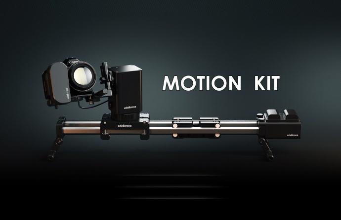 释放你想象的产品:MOTION KIT