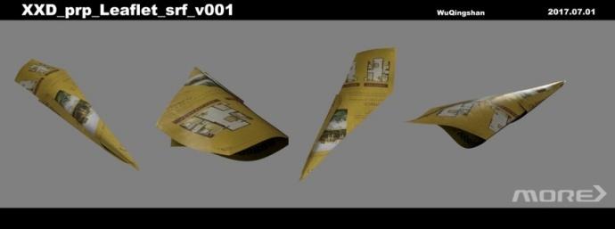 MORE VFX《羞羞的铁拳》视效解析Part1.SRF