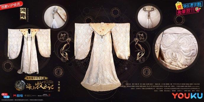 《九州·海上牧云记》众星云集发布会:今何在心中的东方《指环王》