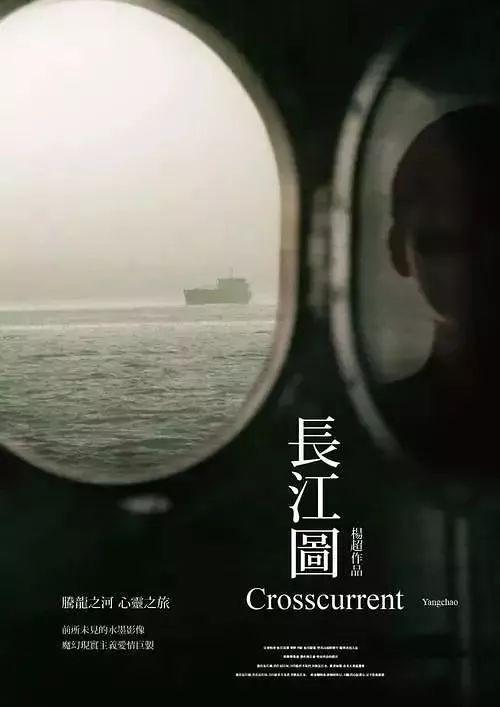 杨超导演来了,一起拍电影嘛!