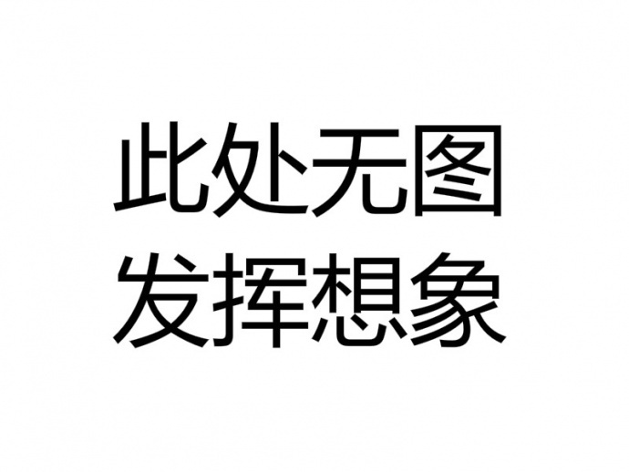 中国演员片酬排行榜,上亿的还真不少