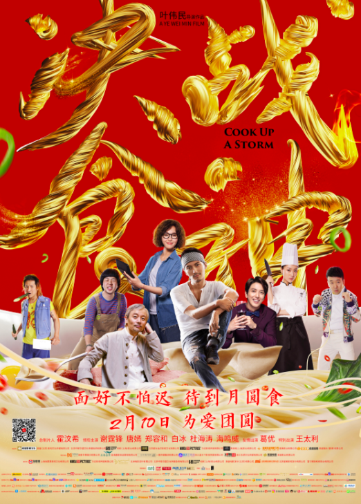 2018年在台湾上映的10部内地电影定了!《战狼2》运气不佳无缘台湾观众