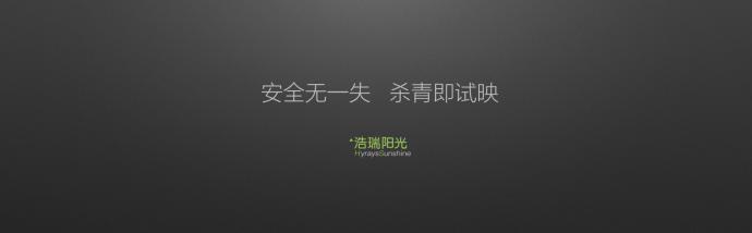 浩瑞阳光2017入职培养计划:数字影像工程师、市场经理、企宣文案专员
