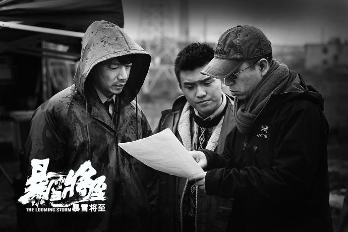 """老""""警察""""段奕宏遇到新导演董越:《暴雪将至》如何呈现新鲜感?"""