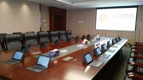 指挥中心无纸化会议系统成功应用案例