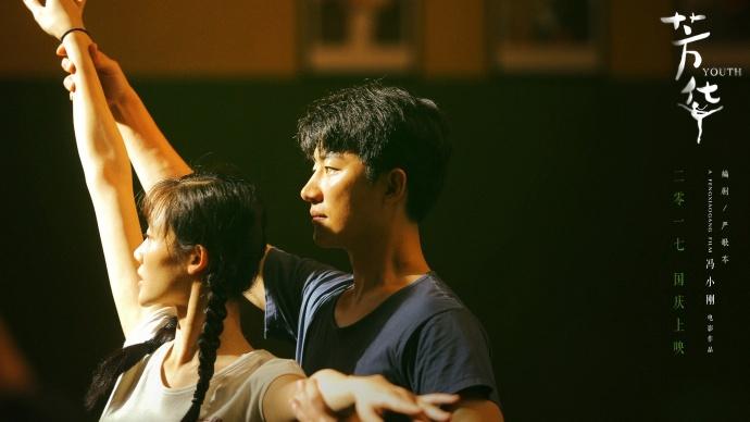 《芳华》今年尺度最大的国产影片,也是冯小刚最卖座的文艺片