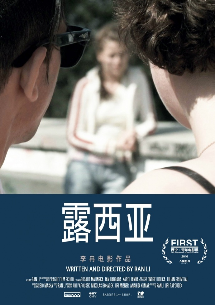 首设短片场外奖,第十二届FIRST影展进入征片开启倒计时