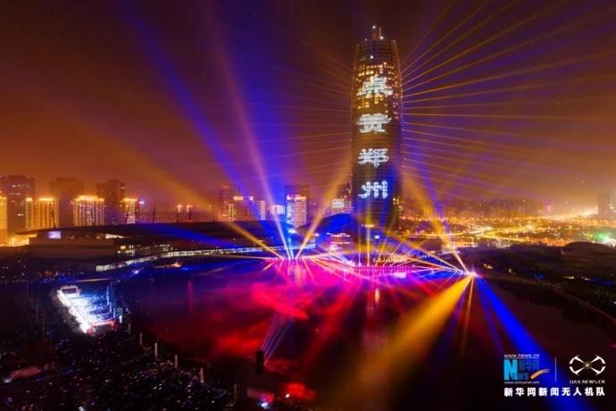 【航拍】郑州跨年灯光秀点亮2018