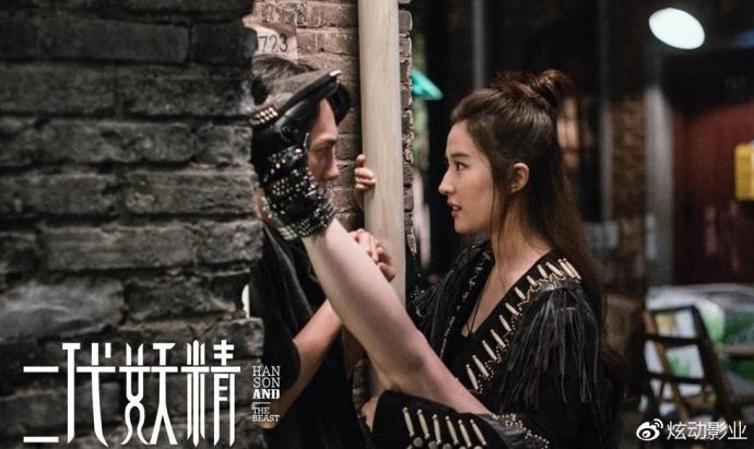 《二代妖精》就是要霸道,细数刘亦菲冯绍峰组合捧红了谁