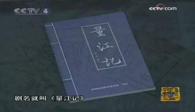 """""""艺无定法""""——影视元老吴燕生为何独宠松下系列?"""